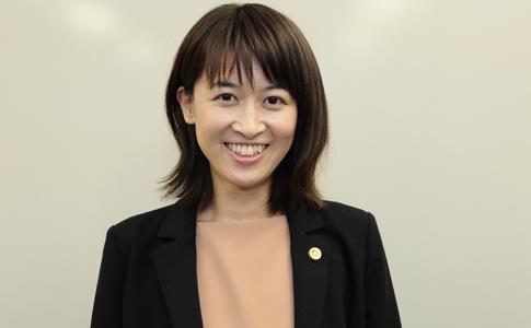 弁護士 森澤 絵美